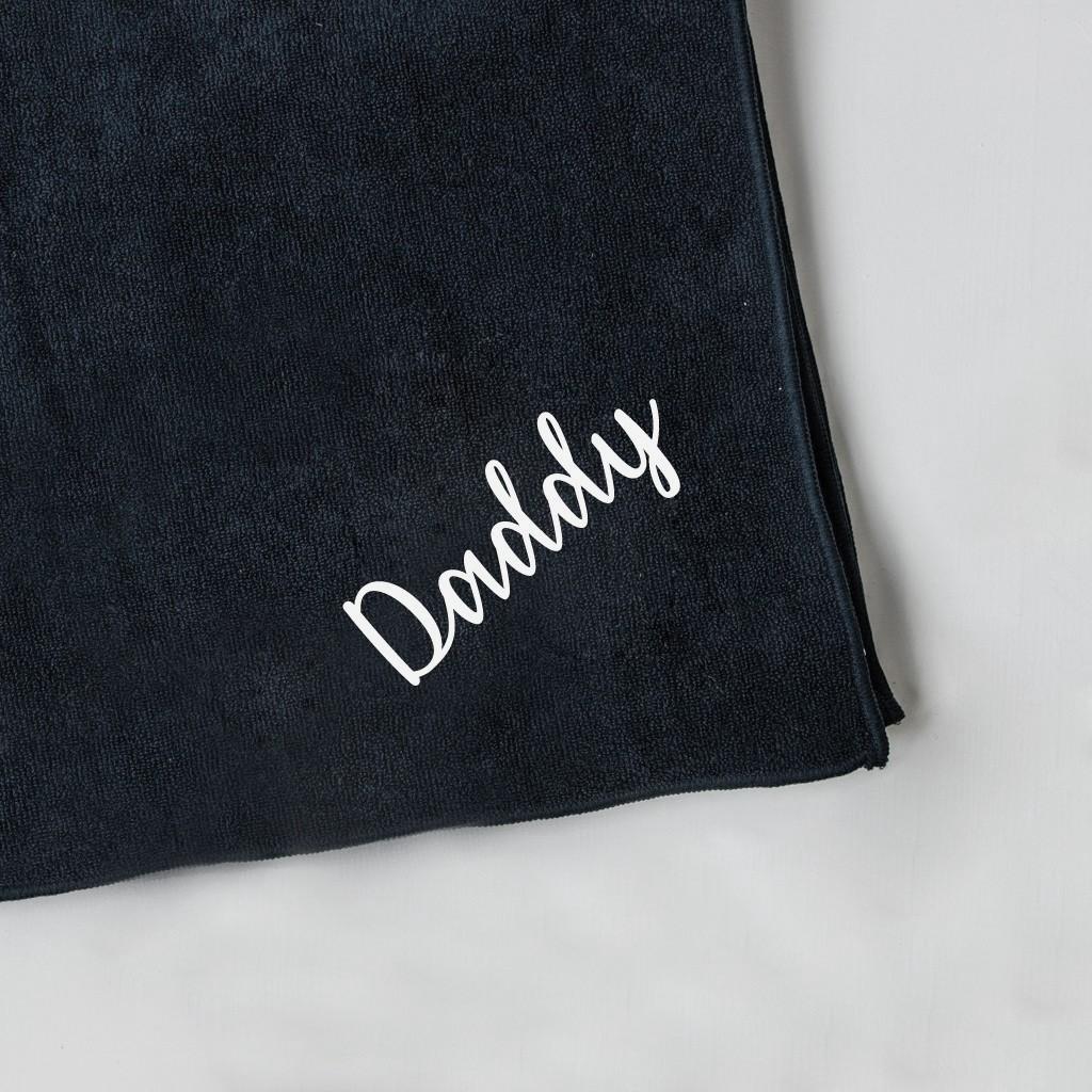 Personalised Microfibre Towel